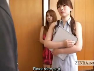 subtitled cfnm japanese gyaru schoolgirl d like