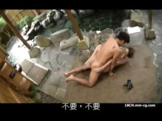small oriental wife acquires fucked outdoors then