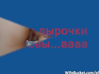 russian pair home sex